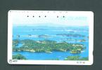 JAPAN  -  Magnetic Phonecard As Scan (391-255) - Japan
