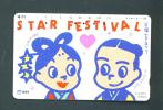 JAPAN  -  Magnetic Phonecard As Scan (251-042) - Japan