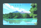 JAPAN  -  Magnetic Phonecard As Scan (411-264) - Japan