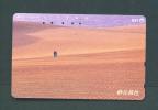 JAPAN  -  Magnetic Phonecard As Scan (351-205) - Japan