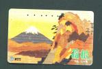 JAPAN  -  Magnetic Phonecard As Scan (251-011) - Japan