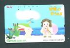 JAPAN  -  Magnetic Phonecard As Scan (351-025) - Japan