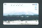 JAPAN  -  Magnetic Phonecard As Scan (350-202) - Japan