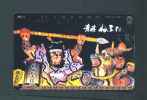 JAPAN  -  Magnetic Phonecard As Scan (411-266) - Japan
