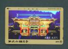 JAPAN  -  Magnetic Phonecard As Scan (251-149) - Japan