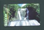 JAPAN  -  Magnetic Phonecard As Scan (251-334) - Japan