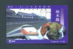 JAPAN  -  Magnetic Phonecard As Scan (251-350) - Japan