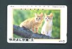JAPAN  -  Magnetic Phonecard As Scan (250-478) - Japan