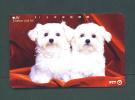 JAPAN  -  Magnetic Phonecard As Scan (331-315) - Japan