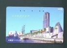 JAPAN  -  Magnetic Phonecard As Scan (331-403) - Japan