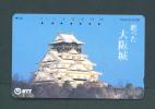 JAPAN  -  Magnetic Phonecard As Scan (331-474) - Japan