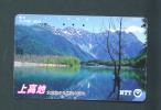 JAPAN  -  Magnetic Phonecard As Scan (270-245) - Japan