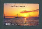 JAPAN  -  Magnetic Phonecard As Scan (350-245) - Japan