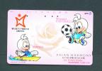 JAPAN  -  Magnetic Phonecard As Scan (351-146) - Japan