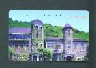 JAPAN  -  Magnetic Phonecard As Scan (331-440) - Japan