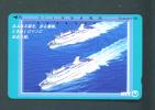 JAPAN  -  Magnetic Phonecard As Scan (331-464) - Japan