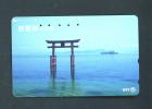 JAPAN  -  Magnetic Phonecard As Scan (331-388) - Japan