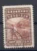 CHN0996 LOTE CHINA YVERT Nº 598 - 1912-1949 Republik