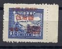 CHN0999 LOTE CHINA YVERT Nº 877 - 1949 - ... República Popular