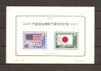 JAPAN NIPPON JAPON INTERNATIONAL LETTER WRITING WEEK (BLOCK) 1975 / MNH / B 92 - Blocks & Sheetlets