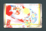 JAPAN  -  Magnetic Phonecard As Scan (111-048) - Japan
