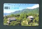 JAPAN  -  Magnetic Phonecard As Scan (270-182) - Japan