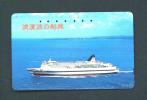 JAPAN  -  Magnetic Phonecard As Scan (331-358) - Japan