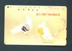 JAPAN  -  Magnetic Phonecard As Scan (111-002) - Japan
