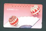 JAPAN  -  Magnetic Phonecard As Scan (331-394) - Japan