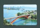 JAPAN  -  Magnetic Phonecard As Scan (390-224) - Japan