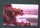 JAPAN  -  Magnetic Phonecard As Scan (411-277) - Japan