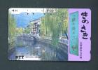 JAPAN  -  Magnetic Phonecard As Scan (331-072) - Japan