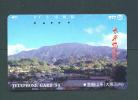 JAPAN  -  Magnetic Phonecard As Scan (330-380) - Japan