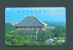 JAPAN  -  Magnetic Phonecard As Scan (330-242) - Japan