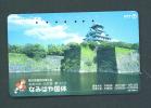 JAPAN  -  Magnetic Phonecard As Scan (331-429) - Japan