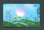 JAPAN  -  Magnetic Phonecard As Scan (331-249) - Japan