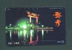 JAPAN  -  Magnetic Phonecard As Scan (271-237) - Japan