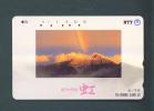 JAPAN  -  Magnetic Phonecard As Scan (271-178) - Japan