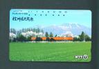 JAPAN  -  Magnetic Phonecard As Scan (271-011) - Japan