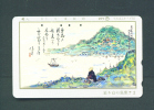 JAPAN  -  Magnetic Phonecard As Scan (351-052) - Japan