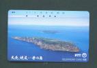 JAPAN  -  Magnetic Phonecard As Scan (430-182) - Japan