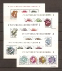 JAPAN NIPPON JAPON TOKYO OLYMPIC GAMES (BLOCKS) 1964 / MNH / B 67 - B 72 - Blocks & Sheetlets
