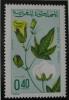 MARRUECOS 1967 - FLOR DE ALGODON - YVERT Nº  531 - Textile