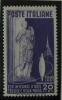 ITALIA 1951 - EXPOSICION INTERNACIONAL DE ARTE TEXTIL - YVERT Nº  598 - Textile
