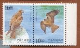 RARE  Pair Of Stamps  MNH  WITH SPECIMEN LINE THROUGH THE FACEVALUE NOT MANY EXIST  READ DESCRIPTION BIRDS - Sin Clasificación