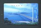 JAPAN  -  Magnetic Phonecard As Scan (351-086) - Japan