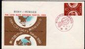 FDC 1959 Tokyo Gatt Session - FDC