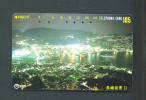 JAPAN  -  Magnetic Phonecard As Scan (390-249) - Japan
