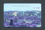 JAPAN  -  Magnetic Phonecard As Scan (331-441) - Japan