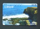 JAPAN  -  Magnetic Phonecard As Scan (311-067) - Japan